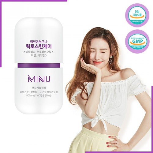 [MINU] LACTO SKIN CARE(60 capsules/for 1 month)