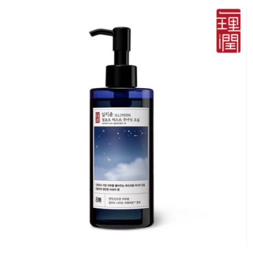 [ILLIYOON] Comfort Rest Good Night Oil (250ml)
