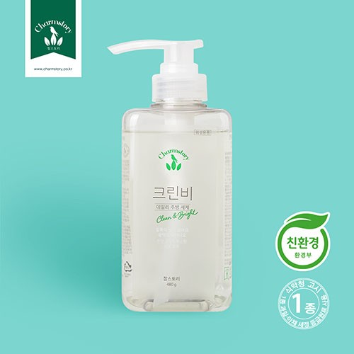[Charmstory] CLEAN B  Eco-friendly 1st Class Daily Dishwash Cleanser (480g)