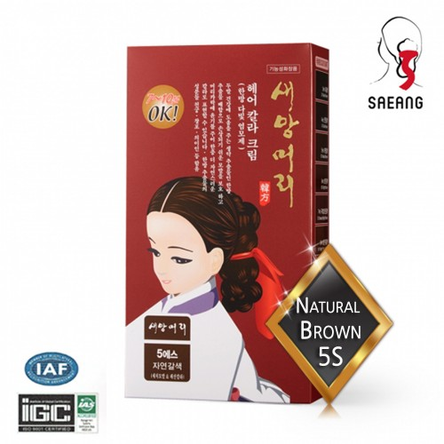 [saeangmeori] Hair Color Cream 5S (Natural Brown)  60g+60g For Gray Hair