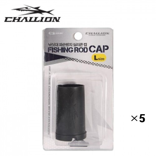 [CHALLION] Fishing Silicone Fishing Caps / Back Covers / Protective Caps  (CA-01,02,03,04,0)
