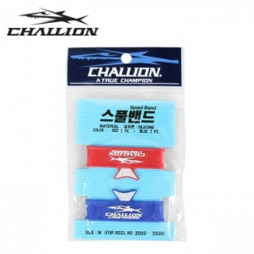 [Challion] CFB-05 Spool Band Spinning Reel Protector Line Keeper (M/ L Size)