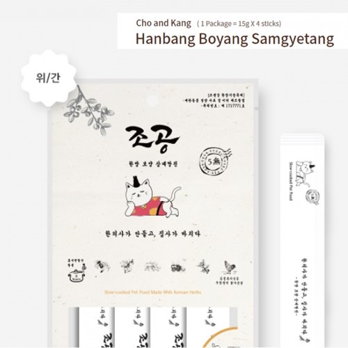 [Cho and Kang] Hanbang Boyang Samgyetang 15g *4stick (The creamy treat for cats and dogs)