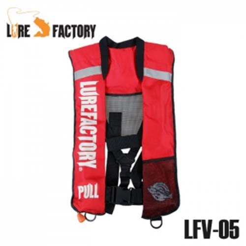 [Lure Factory] Auto Inflatable Life Suits / Marine Life Suits LFV-05