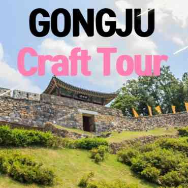 [JEWELTECH] GONGJU CRAFT TOUR PACKAGE