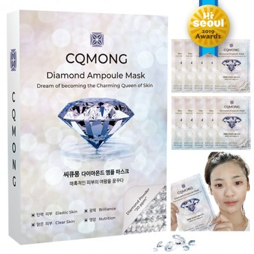 [CQMONG] Diamond Ampoule Essence Sheet Mask Pack (10PCS)