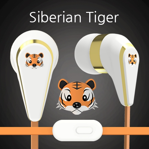 [Smartberry] Eco In-Ear SIBERIAN TIGER ECO-FRIENDLY EARPHONE for ENDANGERED SPECIES PROTECTION CAMPAIGN