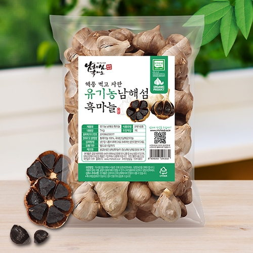 [NHS Food Inc] Organic NHS black garlic (1kg)