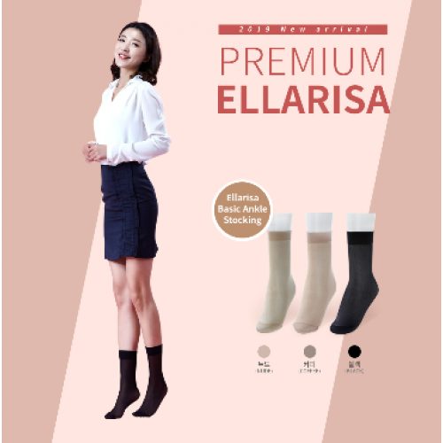 [Ellarisa] Basic Ankle Stocking (Free Size)