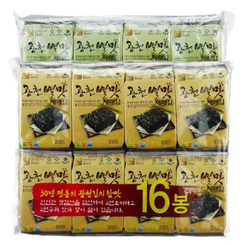 Gwangcheon  BYUL MAT Seasoned Laver  (Small Size Traditional Laver 16 Bundle Packing)