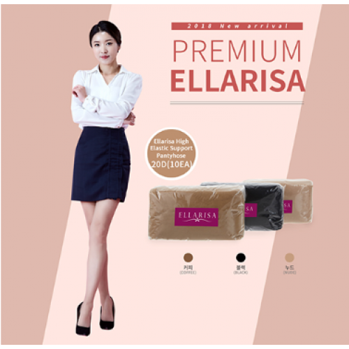 [Ellarisa] High Elastic Support Pantyhose 20D (10ea)