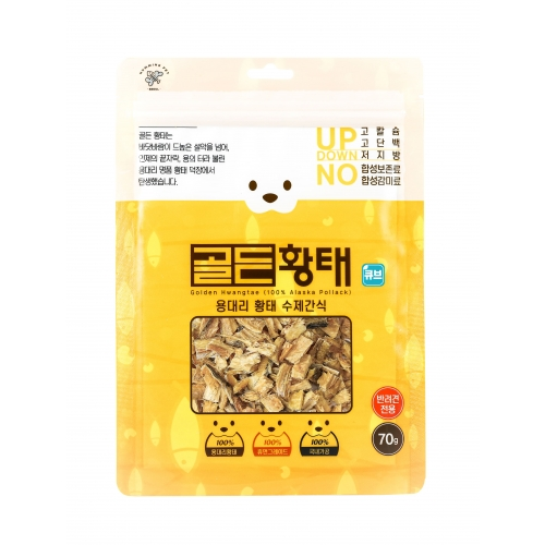 [Humming Pet] Golden Pollack Pet Snack-Cube type (70g)