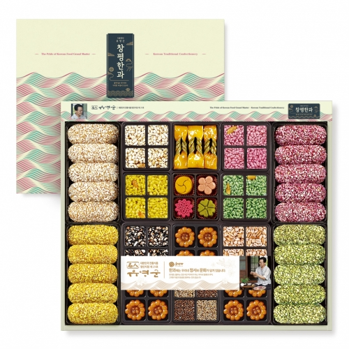 [Changpyeong Hangwa] Korean Traditional Confectionery Set No.5 (572g)