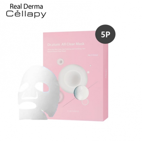[Cellapy] Dr.zium All Clear Mask 5ea