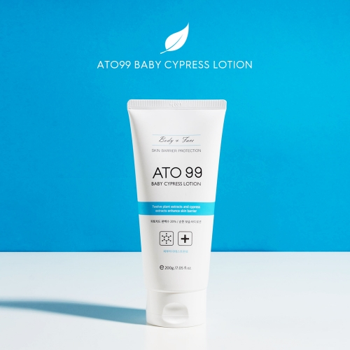 [ATO99] Baby Cypress Lotion (200ml)