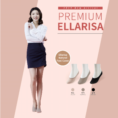 [Ellarisa] Natural Foot Cover (Free size)