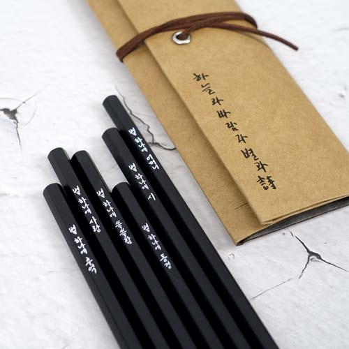 [Wearingeul studio] 'Counting stars at night' pencil 6p set (black / kraft)