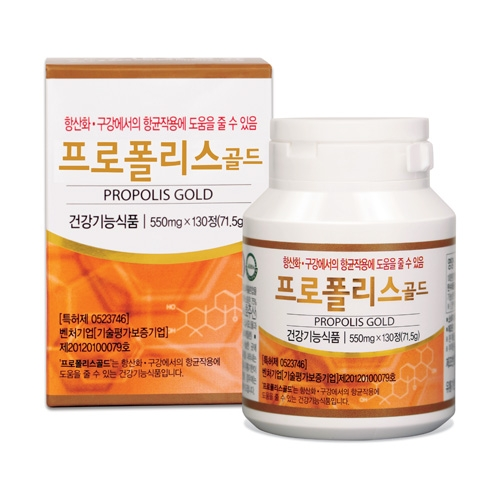 [Bncare] Propolis gold- Tablet(550mg x 130tablets (71.5 g) )