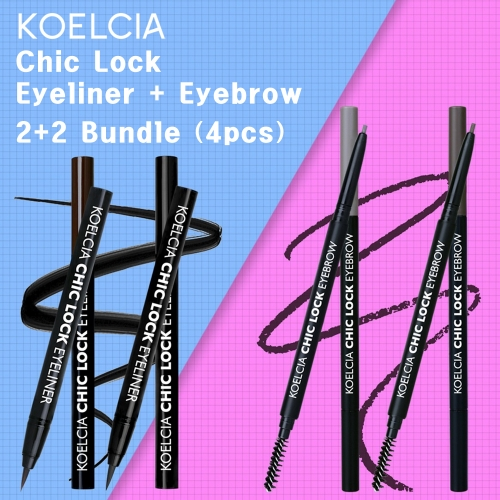 [KOELCIA] Chic Lock Eyeliner + Eyebrow 2+2 Bundle (4pcs)