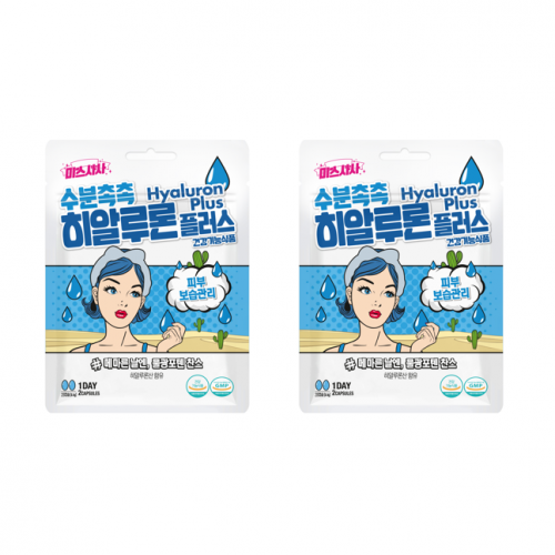 [MS.44] MOISTURIZING HYALURON PLUS DUO (28 capsules)