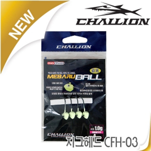 [CHALLION] CFH-03  Light game jig head for rockfish