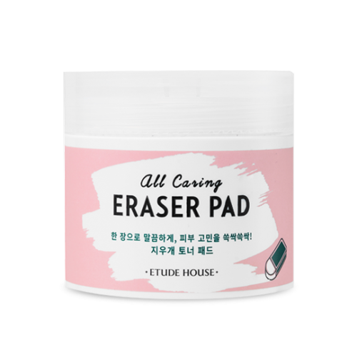 [ETUDE HOUSE] All Caring Eraser Pad (60sheets)