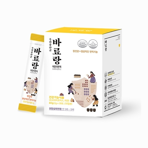 [BARORANG] KOREAN PROBIOTICS for KIDS (60g - 2g x 30pcs)