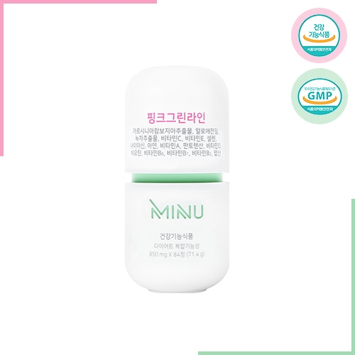 [MINU] PinkGreenLine Diet All-in-One(84 tablets, for 2weeks)