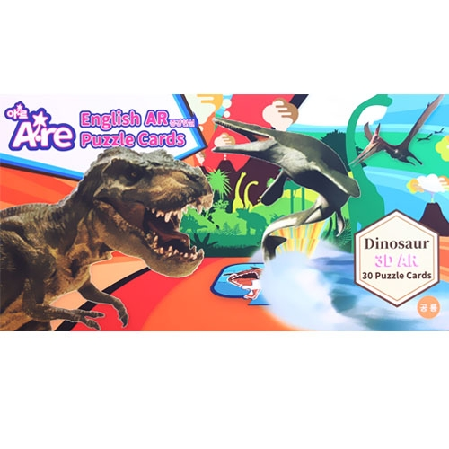 [A·RE] AUGMENTED REALITY PUZZLE. DINOSAUR TYPE (30 KINDS)
