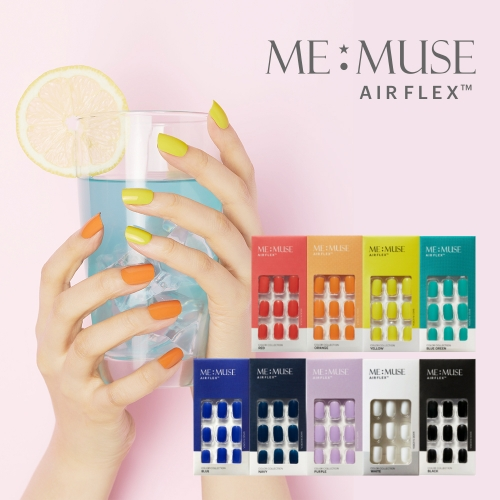 [MEMUSE] AIRFLEX SELF NAIL RAINBOW COLOR