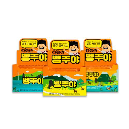 [BENGJOOYA] Korean Hangover cure Pill Type ( 3g*10ea)