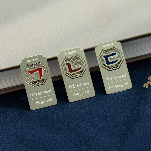 [SOV]Hangeul (Korean alphabet) Consonants Traditional eight angles metal Bookmarks