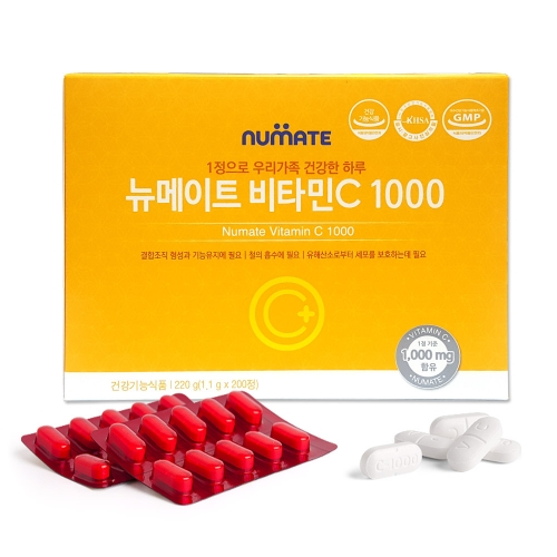 [Numate] Vitamin C 1000mg (200tablets)